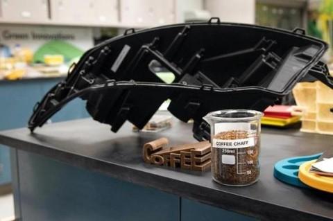 В Ford начнуть делать фары из кофейной шелухи