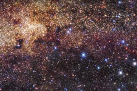 Ученые показали самое детальное фото центра Млечного Пути