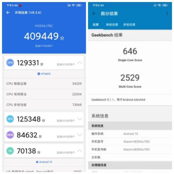 Смартфон Redmi 10x получит новый 8-ядерный процессор от MediaTek с 5G