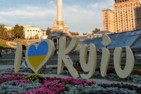 Facebook официально переименовал Kiev на Kyiv