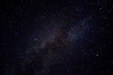 Ученые обнаружили гигантскую стену в космосе