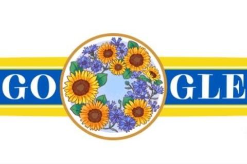 Google создал новый дудл ко Дню Независимости Украины