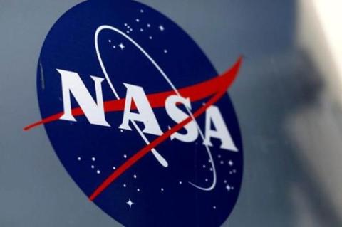 В NASA опубликовали снимок туманности Ирис