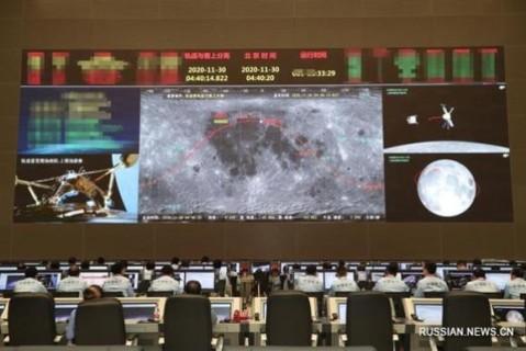 На Луне высадился китайский модуль: Китай может поставить рекорд впервые за 44 года