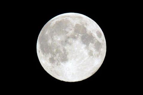Модуль китайской станции стартовал с Луны с образцами грунта