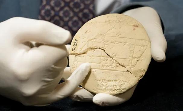 На вавилонских табличках ученые расшифровали древние геометрические уравнения