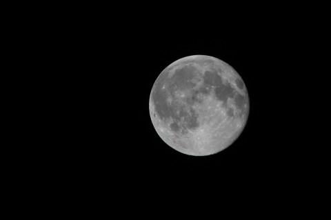На Луне обнаружили следы извержения вулкана